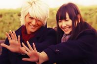 Koizora : JMovie - Romance -Drame - 129 min (2007)