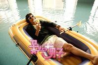 Boys Before Flowers : KDrama - Comédie - Romance - 25 Episodes (2009)