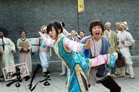 Hong Gil Dong: KDrama - Action - Comédie - Romance - Hist - 24 Episodes (2008)