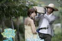 The Vineyard Man: KDrama - Comédie - Romance - 16 Episodes (2006) - KBS