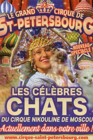 Le Grand cirque de ST - PETERSBOURG !!!