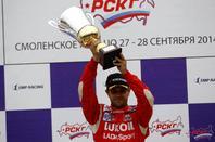 "RSKG � Smolensk (2) : l'argent pour ""Dudu"" et Tolkachev, l'or pour Sheshenin !"