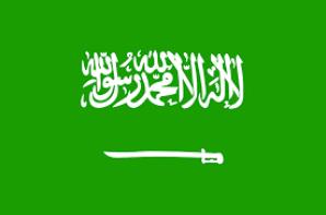 Comores-Arabie Saoudite : Un voyage � la Mecque vaut la rupture diplomatique avec l'Iran