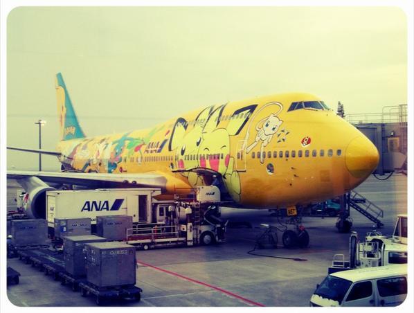 Avion pikachu bienvenue au laboratoire drw3c et htmlogiste - C est interdit dans l avion ...