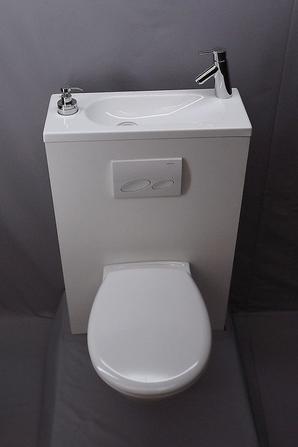Articles de wc lave mains tagg s moderne le blog du wc lave mai - Toilette avec lave main integre castorama ...