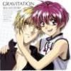 gravitation-love