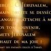 israel-in-my-heart