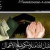 Musulmane-4-ever-77