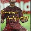 duel-foot100