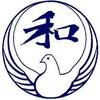 Wado-Ryu-Do