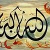 Ar-Rafi