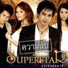 Thai-Series