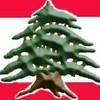 lebanon-atitude