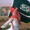 Ada3wa-Assalafiya