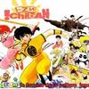 ichiban2008