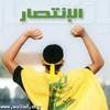 Qassamistes