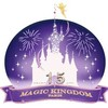 magickingdom-resort