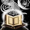 Teck-Musulmane