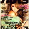 japan-fashion-girl