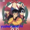 yuskeramechi