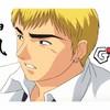 onizukadu94