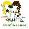Erufu-sensei