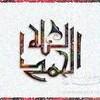 islam-afid