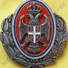 republikasrpska92