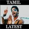 tamilatest
