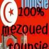 tunisiemusique