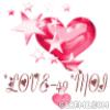 love-49
