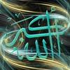 Allah-ou-Akbar-99