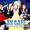 an-x-x-cafe