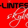 intox-lintestable