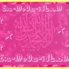 en-mode-islam