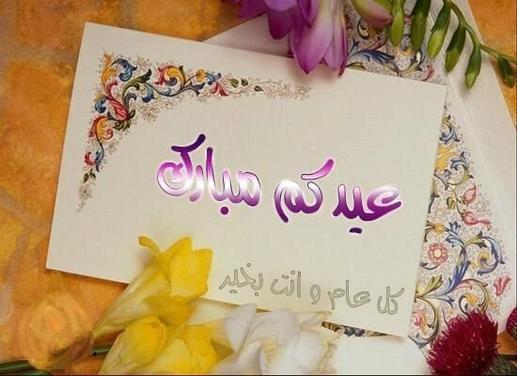 Aid Moubarak Sa�d