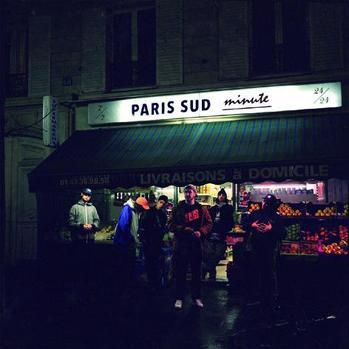 1995 : premier album enfin dans les bacs!