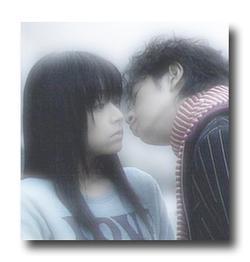 愛 Hana Yori Dango [花より男子]