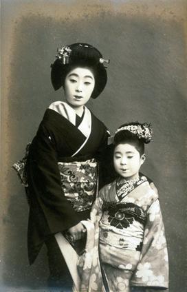 Geisha (芸者)