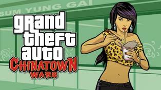 GRAND THEFT AUTO: CHINATOWN WARS (GTA CW)