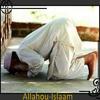 Annasheed -  Ya Habib Allah Ya Rassoul Allah [Ebada Band]