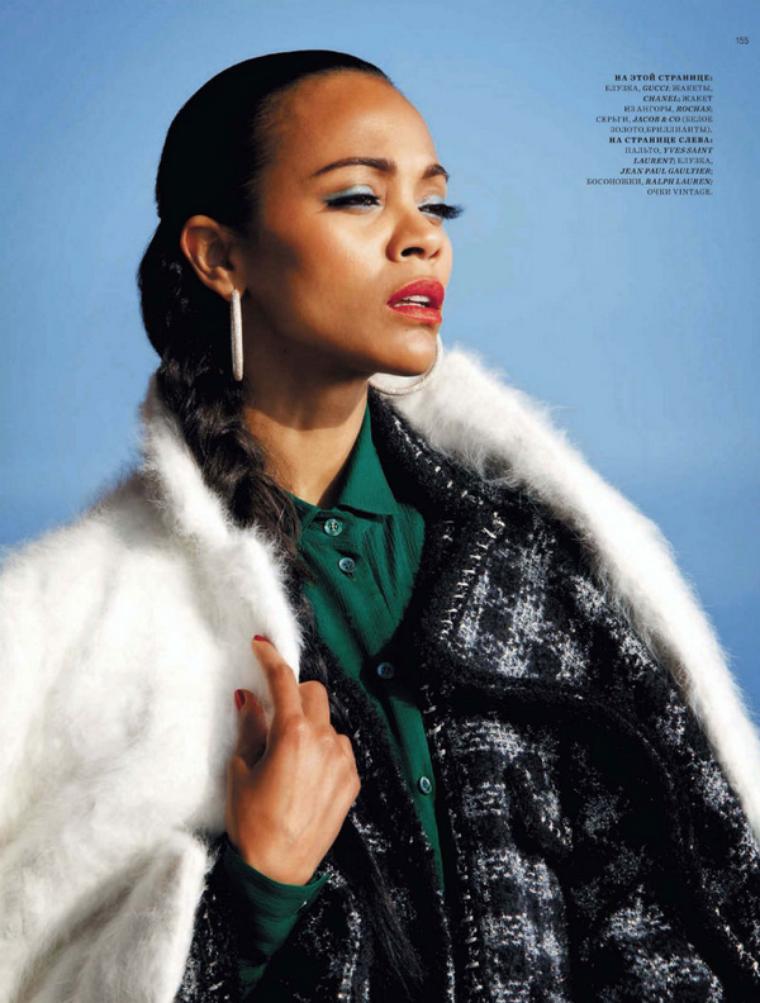 Zoe Saldana for Harper's Bazaar ( July 2011 )