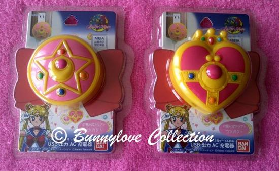 Sailor Moon USB Charger