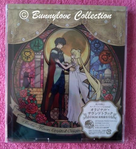 Sailor Moon Crystal Soundtrack
