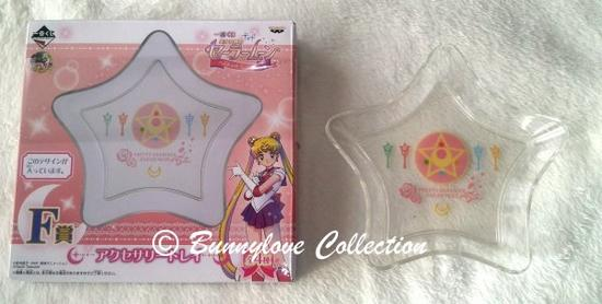 Sailor Moon 20th Anniversary - Ichiban Kuji Tray