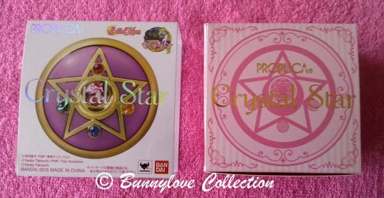 Sailor Moon Crystal Locket PROPLICA