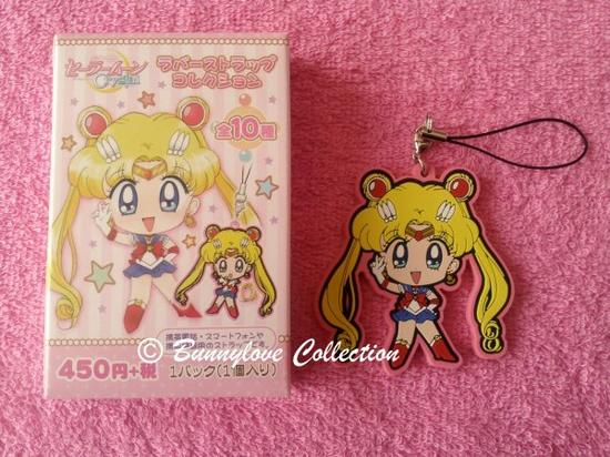 MOVIC - Sailor Moon Strap