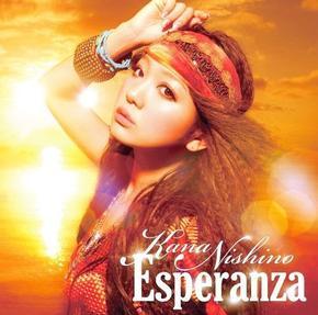 Esperanza [18 Mai 2011]