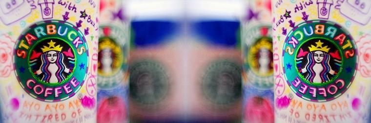 Tutoriel photofiltre effet miroir version no6 taylor for Effet miroir photofiltre