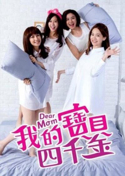 Articles de music drama taiwanais tagg s romance page for Drama taiwanais romance